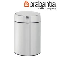 スライドビン 5L クローム 47756-0 ブラバンシア  ゴミ箱 ゴミ入れ ブラバンシア インテリア雑貨 ダストボックス