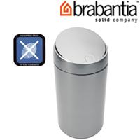 スライドビン 45L FPP 41584-5 ブラバンシア  ゴミ箱 ゴミ入れ ブラバンシア インテリア雑貨 ダストボックス