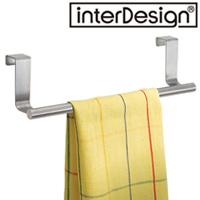 インターデザイン タオルバー 29450-4 インターデザイン タオル掛け 収納 かける キッチン キッチン雑貨 キャビネット