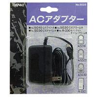 センサーライト アフターパーツ ACアダプター 5025 MUSASHI [ムサシ]   チャイム アラーム用 ACアダプター