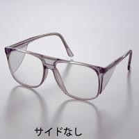 メガネ 保護メガネ [スペクタクル形] クリスタルフレーム UL-170-TBPC [JISPC]