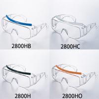 保護めがね 大型オーバーグラス 2800-PCF カラーヘッドクッション カラー4種類