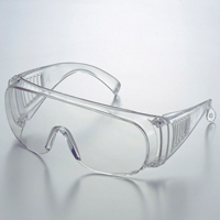 保護メガネ オーバーグラス 2200 PCF