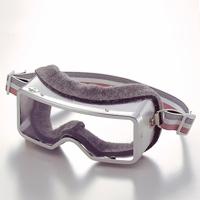 耐熱・耐薬品ゴーグル 425K 強化ガラス入
