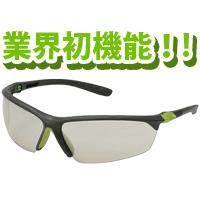 花粉対策 保護メガネ 3ポイントハーフグラス 2188 ミラーUV400 アイケア スペクタクル形 紫外放射カット 花粉症 対策 グッズ
