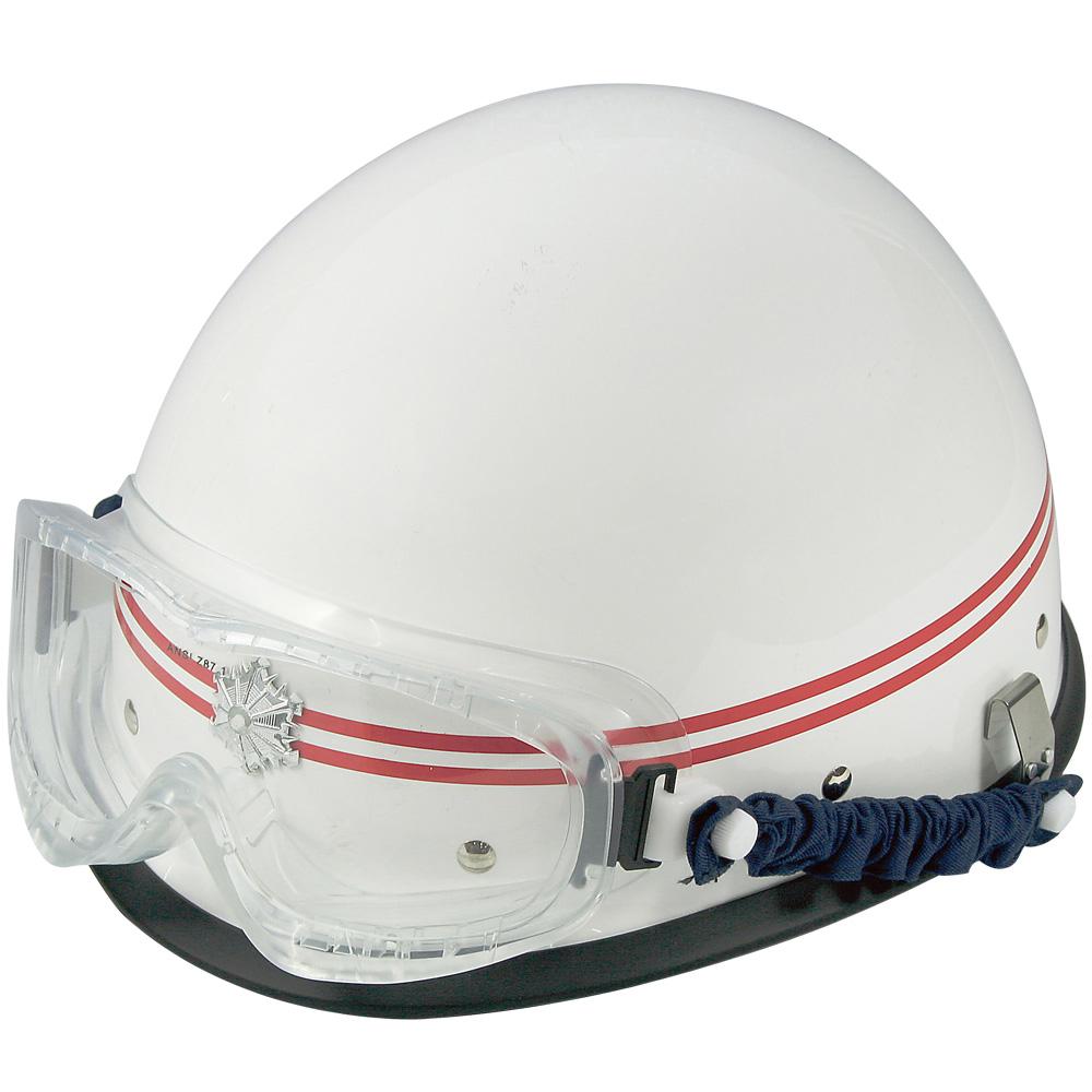 広視界スーパーワイド 難燃性カバー付 バネゴーグル保護メガネ 作業用 ヘルメット用 曇らない 救急帽ヘルメット用 安全 業務用