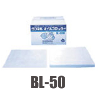 三井化学 タフネル オイルブロッター オイル吸収材 BL-50 TRUSCO オイル 油回収 オイル吸収材