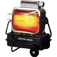 赤外線中型 放射式直火型 HR220A オリオン ORION?暖房