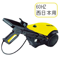 【60HZ-西日本用】業務用冷水高圧洗浄機 HD605-60HZ ケルヒャー