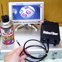 工業用 内視鏡 ビデオ ファイバースコープ 液晶モニター セット 機械内部検査 ファイバースコープ