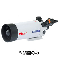 ビクセン 天体望遠鏡 カタディオプトリック式 VMC110L鏡筒 2605-08 天体 望遠鏡 子供