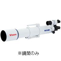 ビクセン 天体望遠鏡 ED屈折式 ED103S鏡筒 2609-04 天体 望遠鏡 子供