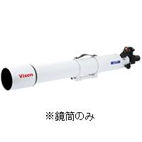 ビクセン 天体望遠鏡 アクロマート 屈折式 A105M鏡筒 26143-7 天体 望遠鏡 子供