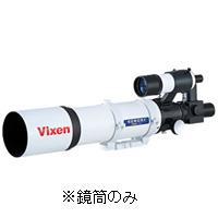 ビクセン 天体望遠鏡 ED屈折式 ED80Sf 鏡筒 2617-03 天体 望遠鏡 子供