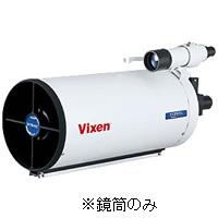 ビクセン 天体望遠鏡 カタディオプトリック式 VC200L鏡筒 2632-02 天体 望遠鏡 子供