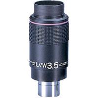 接眼レンズ 天体望遠鏡 ビクセン アイピース LVW3.5mm 接眼レンズ アイピース カメラアクセサリー
