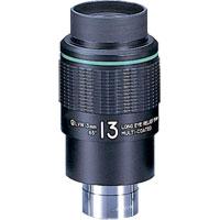 接眼レンズ 天体望遠鏡 ビクセン アイピース LVW13mm