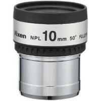 接眼レンズ 天体望遠鏡 ビクセン アイピース NPL10mm 接眼レンズ アイピース カメラアクセサリー