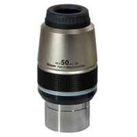 天体望遠鏡用 50.8mm 径接眼レンズ [アイピース] NLV50mm 39302-2 vixen [ビクセン]