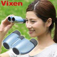 双眼鏡 コンサート 8倍 21mm ビクセン アリーナ M8x21 パウダーブルー オペラグラス Vixen