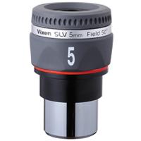 接眼レンズ 天体望遠鏡 ビクセン アイピース SLV5mm 天体望遠鏡用 オプションパーツ アクセサリー 接眼レンズ アイピース VIXEN ビクセン 子供