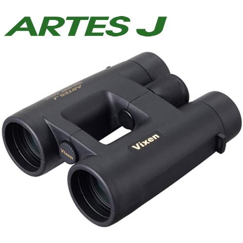 双眼鏡 アルテスJ HR8x42WP ビクセン コンサート ドーム ライブ オペラグラス VIXEN 宙ガール 8倍 バードウォッチング アウトドア 登山 天体観測