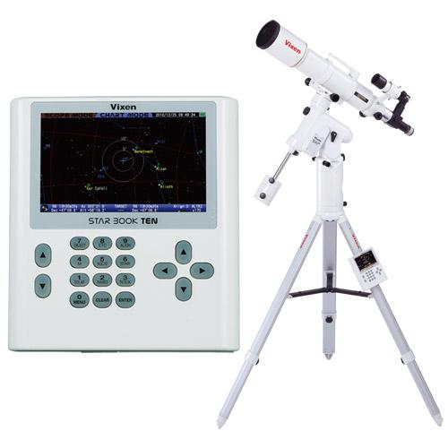 天体望遠鏡 SXP赤道儀・PFL-AX103S ビクセン 自動追尾 自動導入 VIXEN 宙ガール 天体観測 STAR BOOK TEN 屈折式 星景 星野 撮影 写真