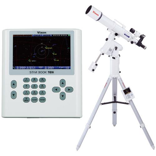 天体望遠鏡 SXP赤道儀・PFL-ED103S ビクセン 自動追尾 自動導入 VIXEN 宙ガール 天体観測 STAR BOOK TEN 屈折式 星景 星野 撮影 写真