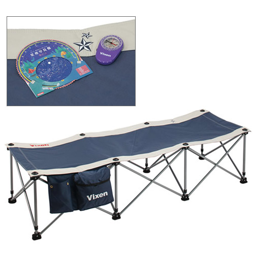 ソラリラ2[星座観察用ベッド] 宙ガール ビクセン 星座早見盤 キャリングバッグ LEDコンパス VIXEN ユニフレーム 天体観測 キャンプ アウトドア