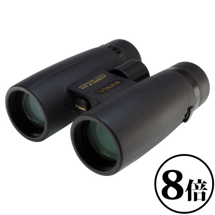 双眼鏡 8倍 アトレック II HR8×42WP VIXEN おすすめ コンサート ビクセン 天体観測 野鳥 星空 観測