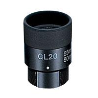 ビクセン フィールドスコープ用 接眼レンズ [アイピース] GL20 接眼レンズ アイピース カメラアクセサリー 天体観測
