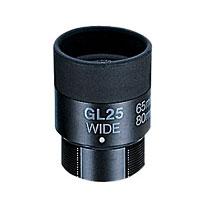 ビクセン フィールドスコープ用 接眼レンズ [アイピース] GL25 [広角] 接眼レンズ アイピース カメラアクセサリー 天体観測