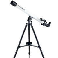 ビクセン 天体望遠鏡 子供 初心者 小学生 スターパル 50L