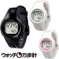 万歩計 ヤマサ レディース ダイエット ウォッチ 歩数計 腕時計 小型 TM-400 女性用 とけい万歩