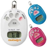 わんにゃんらいふ 携帯型自動環境見守り計&超音波トレーナー YP-100 YAMASA 風邪予防 熱中症予防