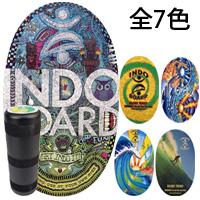 インドボード INDO BOARD バランストレーニング シナノ(SINANO) インドボード バランスボード サーフィン サーフボード サーフ