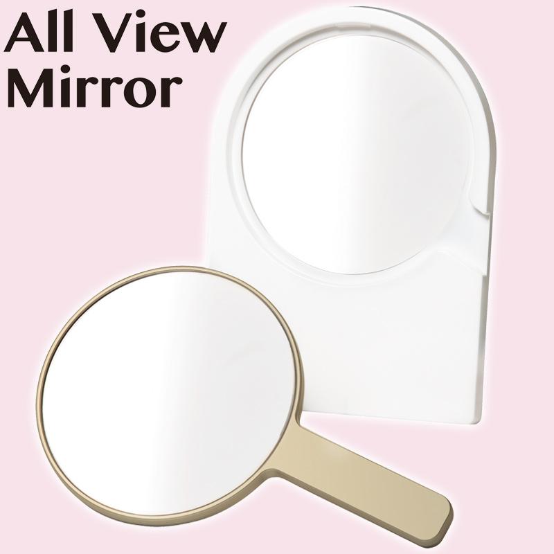 オールビューミラー MAV-1 ヤマムラ 手鏡 ハンドミラー 卓上ミラー 両面 拡大鏡 鏡 3倍 携帯 省スペース