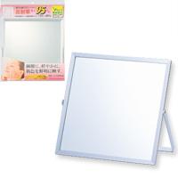 BE CLEAR 角型 プロ仕様 [鏡] アルミスタンドミラー YBC-1300 [メイク用鏡] 【鏡 かがみ 卓上鏡 卓上ミラー 毛穴 シミ シワ メイク プロ仕様 持ち運び便利 売れ筋 シンプル】