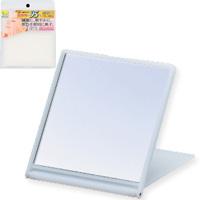 BE CLEAR 角型 プロ仕様 [鏡] コンパクトミラー M YBC-500 [メイク用鏡] 【鏡 かがみ 卓上鏡 卓上ミラー 毛穴 シミ シワ メイク プロ仕様 持ち運び便利 おすすめ 売れ筋 シンプル】