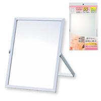 BE CLEAR 角型 プロ仕様 [鏡] アルミ スタンドミラーL YBC-901 [メイク用鏡] 【鏡 かがみ 卓上鏡 卓上ミラー 毛穴 シミ シワ メイク プロ仕様 持ち運び便利 売れ筋 シンプル】