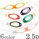 ペンダント ルーペ 双眼タイプ 2.5ディオプター 弱度 老眼鏡(シニアグラス)のように使える ネックレス