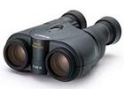 キヤノン 防振双眼鏡 8x25IS 8倍 Canon キャノン