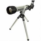 100X 天体望遠鏡 ホワイト #32001 EASTCOLIGHT