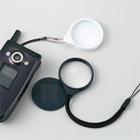 携帯ストラップルーペ ケータイ型 KL-10