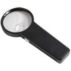 虫眼鏡 【アウトレット セール】 イルマックス ライトルーペ 2倍&5倍 75mm ライト付 ルーペ 拡大鏡 訳あり
