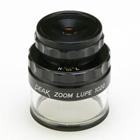 虫眼鏡 スケールルーペ ピーク(PEAK) ズーム スケール ルーペ 10-20倍 0.1mmメモリ
