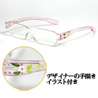 [老眼鏡] おしゃれ シニアグラス手描き花柄 ピンク コンパクト 絵付き ケース付き