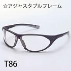 保護メガネ TOA80シリーズ T86 PCF アジャスタブルフレーム pm2.5
