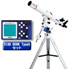 天体望遠鏡 屈折式 ビクセン GP2-A80M・SBS 39533-0