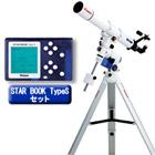 ビクセン 天体望遠鏡 屈折式 GP2-A80Mf・SBS 39503-3